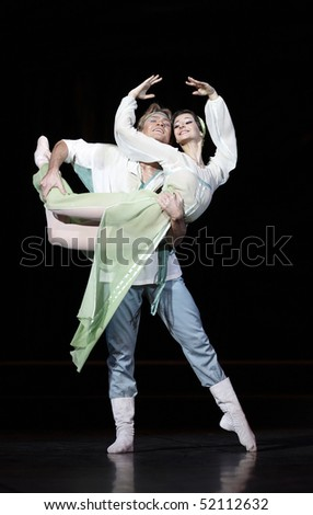 "MOSCOW, RUSSIA - DECEMBER 11: First night of Yury Grigorovitch ""Stone Flower"" ballet. December 11, 2008 in Moscow, Russia."