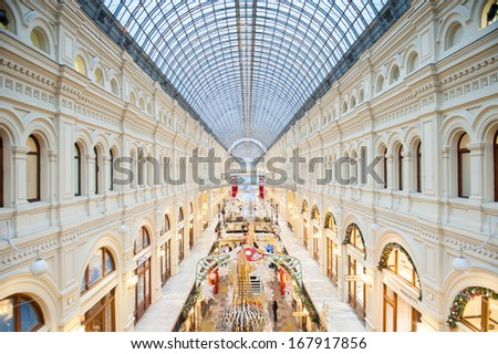 MOSCOW, RUSSIA - DECEMBER 17, 2013: Interior of the Main Universal Store (GUM) on the Red Square in Moscow, Russia in Dec.17, 2013. This mall celebrates 120th aniversary in 2013