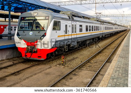 MOSCOW,RUSSIA - DECEMBER 11, 2015: Modern Russian passenger train at the station