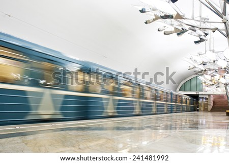 MOSCOW, RUSSIA - DECEMBER 18, 2014: Moving train at Metro station Troparevo in Moscow, Russia. Troparevo was opened 08 December 2014  - stock photo
