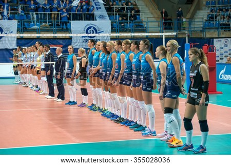 MOSCOW, RUSSIA - DECEMBER 2: Team Dynamo before the game on women's Rissian volleyball Championship game Dynamo (MSC) vs Dynamo (KZN) at the Luzhniki stadium in Moscow, Russia. Kazan won in serie 3: 2 - stock photo