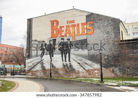 MOSCOW, RUSSIA - 5 DECEMBER, 2015: The Beatles graffiti on the wall in Moscow. Mytnaya street. - stock photo