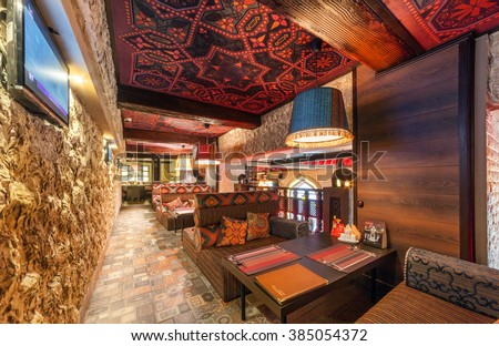 Moscowrussia December 2014 Restaurants Interior Campus Stock Photo