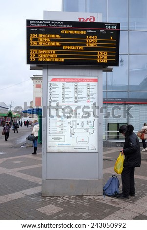 Moscow, Russia, December, 18, 2014: Timetable train at the Yaroslavl station - stock photo