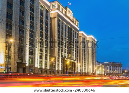 Moscow, Russia - December 27, 2014: view of the building of the State Duma in Moscow in the winter. The address of the building is Okhotny Ryad Street, 1/2 in Moscow - stock photo