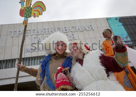 MOSCOW,RUSSIA - FEB 22:Participants of the Maslenitsa (Shrovetide) festival on the territory of Muzeon park in center of Moscow on 22 of February 2015, Russia - stock photo