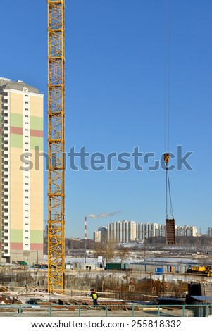 MOSCOW,RUSSIA - FEBR 18,2015:Russia plans to build additional 25 mln square m of affordable housing by 2017, costing no more than 30,000 rubles ($830) per square m. Program currently covers 36 regions - stock photo