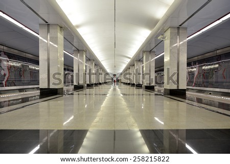 MOSCOW, RUSSIA - FEBR 25, 2015: Spartak is Metro station, was constructed in 1975 as part of northern extension of Krasnopresnensky radius but only opened on 27.08.2014. It serves built Arena Stadium - stock photo