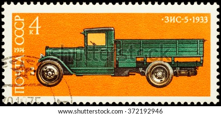 "MOSCOW, RUSSIA - FEBRUARY 04, 2016: A stamp printed in USSR (Russia) shows old soviet lorry ZIS-5 (1933), series ""History of Soviet Motor Industry"", circa 1974 - stock photo"