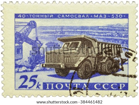 "MOSCOW, RUSSIA - FEBRUARY 12, 2016: A stamp printed in USSR (Russia) shows old soviet 40-ton tipper MAZ-530, series ""USSR Motor Industry"", circa 1960 - stock photo"