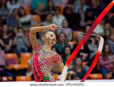 MOSCOW, RUSSIA - FEBRUARY 20, 2016: Arina Averina, Russia, on Rhythmic gymnastics Alina Cup Grand Prix Moscow - 2016 on February 20, 2016, in Moscow, Russia - stock photo