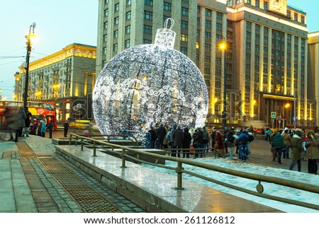 Moscow , Russia - February 21, 2015: Huge Christmas decoration made of lights was placed on Manezh square in front of Kremlin.  To decorate it and make shine, it took 9 km of garlands - stock photo