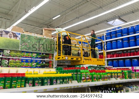 MOSCOW, RUSSIA - FEBRUARY 15, 201: Interior of  Leroy Merlin Store. Leroy Merlin is a French home-improvement and gardening retailer serving thirteen countries - stock photo