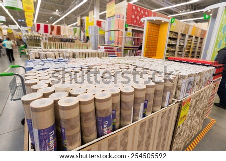MOSCOW, RUSSIA - FEBRUARY 15, 201: Interior of the Leroy Merlin Store. Leroy Merlin is a French home-improvement and gardening retailer serving thirteen countries - stock photo