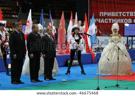 "MOSCOW, RUSSIA - FEBRUARY 13: Opening 2010 RFF ""Moscow Saber"" World Fencing Tournament, is a one of the most prestigious international competitions in fencing, February 13, 2010 in Moscow, Russia."