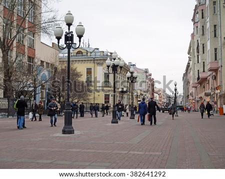Moscow, Russia - February 14, 2016: Pedestrians in the Old Arbat (Stary Arbat) street - stock photo