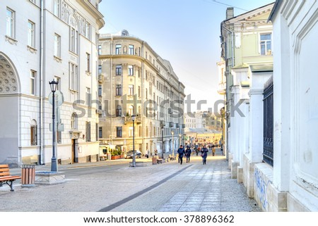 MOSCOW, RUSSIA - February 18.2016: Small pedestrian street in the historic center of sity