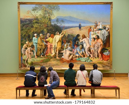 MOSCOW,RUSSIA-FEBRUARY 28,2014:State Tretyakov Gallery is art gallery in Moscow,Russia,foremost depository of Russian fine art in world.Gallery's history starts in 1856.Collection - 130,000 exhibits - stock photo