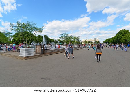 MOSCOW, RUSSIA - 26.06.2015. Gorky Park -Central Park of  a Culture and Rest.