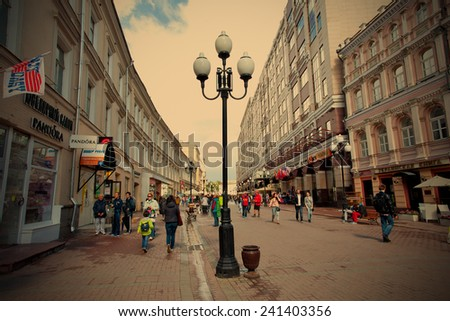 Moscow, Russia, 24.06.2014, historic Arbat, , instagram image style, editorial use only
