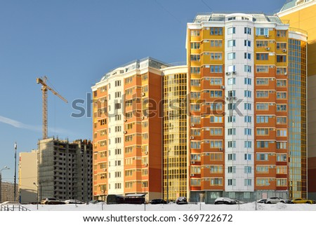 MOSCOW, RUSSIA - JAN 21, 2016: Krasnogorsk is city and center of Krasnogorsky District in Moscow Oblast located on Moskva River. Area of residential development is about 2 million square feet - stock photo