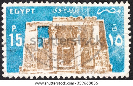"""MOSCOW, RUSSIA - JANUARY, 2016: a post stamp printed in EGYPT shows ancient ruins, the series """"Airmail - Landmarks and Artworks"""", circa 1985 - stock photo"""