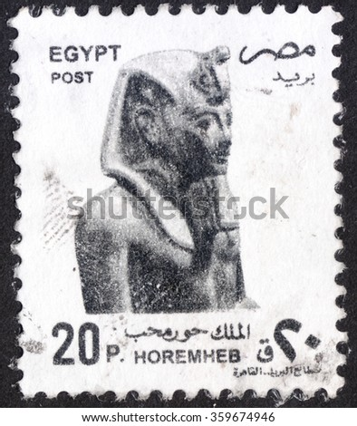 "MOSCOW, RUSSIA - JANUARY, 2016: a post stamp printed in EGYPT shows Horemheb, the series ""Pharaohs"", circa 1997"