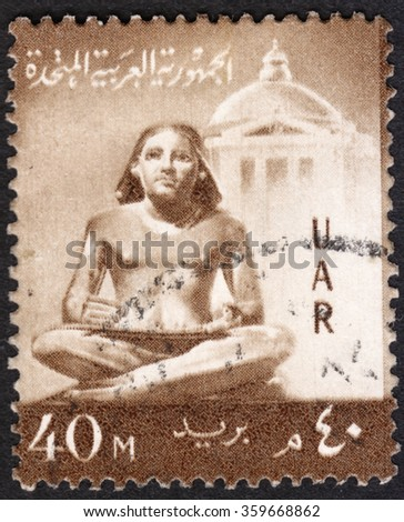 "MOSCOW, RUSSIA - JANUARY, 2016: a post stamp printed in United Arab Republic (UAR) shows a sculpture of the seated scribe, the series ""National Symbols"", circa 1959"