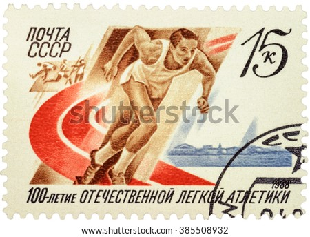 MOSCOW, RUSSIA - JANUARY 21, 2016: a stamp printed in the USSR shows running athlete, devoted to the 100th Anniversary of Russian Athletics, circa 1988 - stock photo