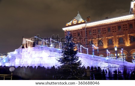 MOSCOW, RUSSIA- JANUARY 07, 2016: Christmas (New Year holidays) illumination and State Historical Museum at night, near the Kremlin  in Moscow, Russia