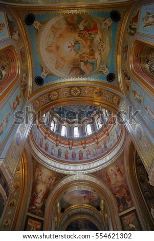 MOSCOW, RUSSIA - JANUARY 10, 2017: Inside the Cathedral of Christ the Savior. The interior of the main Orthodox Christian church in Russia