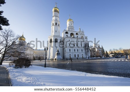 MOSCOW, RUSSIA- JANUARY 11, 2017:Ivan the Great Bell-Tower complex. Cathedral Square, Inside of Moscow Kremlin, Russia. UNESCO World Heritage Site