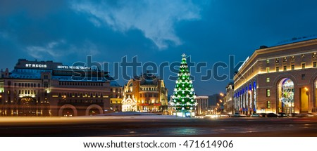 MOSCOW, RUSSIA - JANUARY 04, 2016: Moscow decorated for New Year and Christmas holidays. Christmas tree on Lubyanka Square