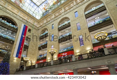 Moscow, Russia - January 10. 2016. The interior of central hall  in  store Central Children's World