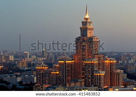 MOSCOW, RUSSIA - JUL 4, 2015: Residential complex Triumph Palace at night.