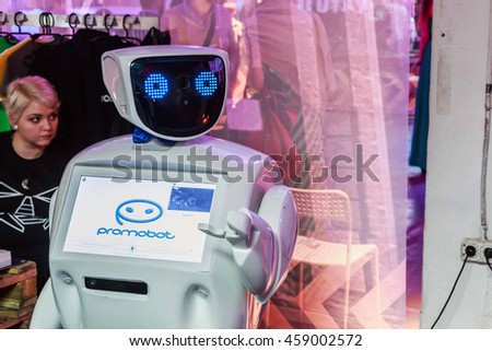 "Moscow, Russia, July 23, 2016: Festival ""NANO-City"", dedicated to the popularization of science and high technologies in Moscow. Russia. Focus on the head, soft focus"