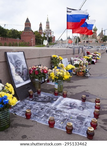 MOSCOW, RUSSIA - JULY  07 ,2015: Flowers at the place of murder of the russian opposition leader Boris Nemtsov. Nemtsov was assassinated on 27 Feb 2015 on a bridge near the Kremlin in Moscow. - stock photo