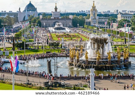 Moscow, Russia - July 31, 2016: Meeting people and tourists from pavilions and fountains on VDNH exhibition in Moscow. Russia