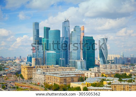 """MOSCOW, RUSSIA - JULY 29, 2015: Moscow International Business Center """"Moscow City"""" - stock photo"""