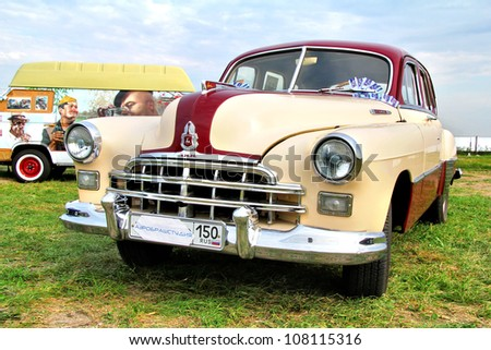 MOSCOW, RUSSIA - JULY 6: Soviet luxury car GAZ-12 ZiM exhibited at the annual International Motor show Autoexotica on July 6, 2012 in Moscow, Russia. - stock photo