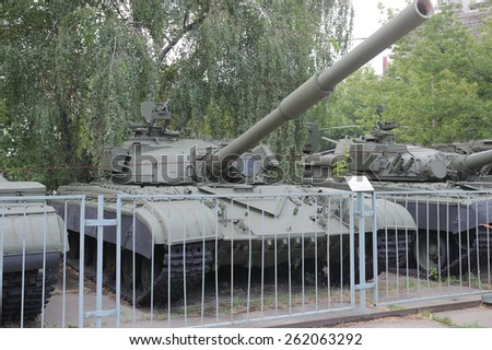MOSCOW, RUSSIA - July 13, 2012: The main Soviet tank T-64 in the Central Armed forces Museum