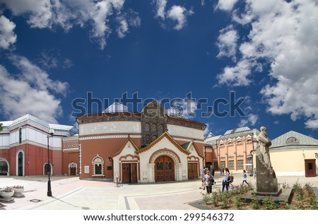 MOSCOW, RUSSIA - JULY, 23 2015: The State Tretyakov Gallery is an art gallery in Moscow, Russia, the foremost depository of Russian fine art in the world.  - stock photo