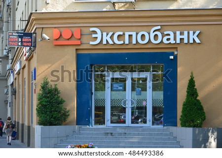 Moscow, Russia -03 June 2016. Entrance to the Expobank central office on street Kalanchevskaya