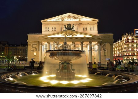 MOSCOW, RUSSIA - JUNE 13, 2015: Fountain in front of Bolshoi Theatre - stock photo