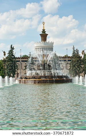 "MOSCOW, RUSSIA - JUNE 14, 2015: Fountain ""Stone Flower"". The Exhibition of Achievements of National Economy (VDNH) at summer"