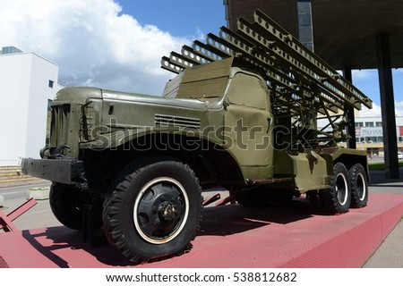 "MOSCOW, RUSSIA -JUNE 24, 2014:Launcher BM-13 ""Katyusha"" on the basis of the ZIS-151 the Museum of defense of Moscow."