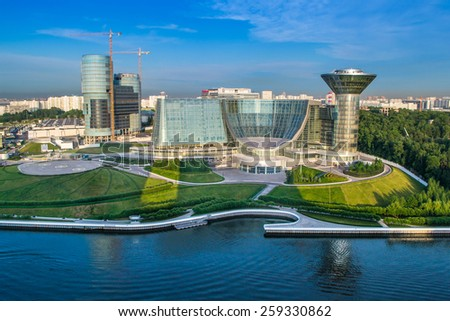 MOSCOW, RUSSIA - JUNE 7, 2014: Modern building of Moscow Region Government. Complex was built in 2004 - 2007 - stock photo