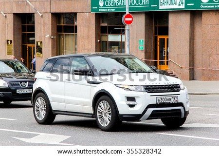 MOSCOW, RUSSIA - JUNE 2, 2013: Motor car Range Rover Evoque at the city street. - stock photo
