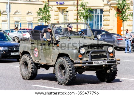 MOSCOW, RUSSIA - JUNE 2, 2013: Motor car UAZ 3151 in the city street.