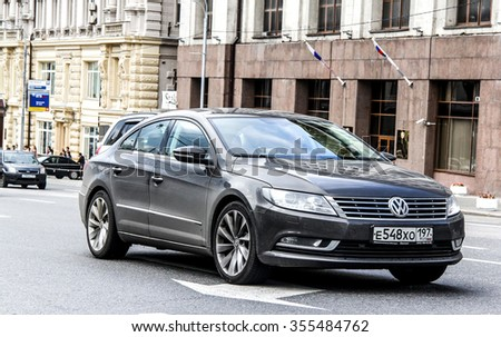MOSCOW, RUSSIA - JUNE 2, 2013: Motor car Volkswagen Passat CC in the city street. - stock photo